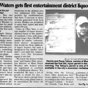 "2009 Daily Record Article, ""Muddy Waters Gets First Entertainment District Liquor License"""