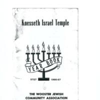 Knesseth Israel Temple Program.jpg